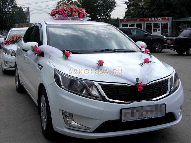 Прокат авто рязань на свадьбу